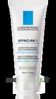 Effaclar H Crème apaisante peau grasse 40ml à Toulouse